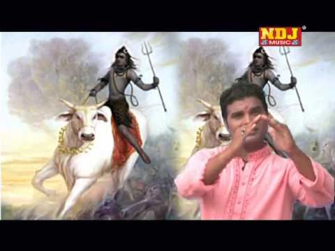 Gora Tu Raja Ki Chhori.....Superhit Haryanvi Shiv Bhajan