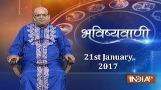 Bhavishyavani: Horoscope for 21st January, 2017 - India TV