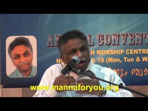 Personal Life of a Christian Part 1 - Evg. Saju John Mathew - UPF Dubai Sharjah Convention 2014