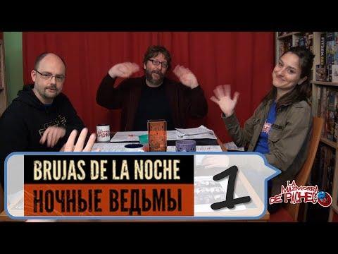 Brujas De La Noche (ROL) 01