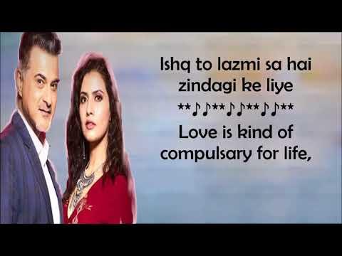 Jeene Bhi De Duniya Hame  Female Version    Lyrical Video With English Translation