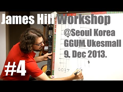 #4 James Hill Workshop @Seoul 9.Dec.2013.