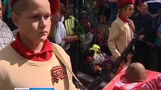 Вести. Красноярск. Выпуск от 17 августа 2017 г.