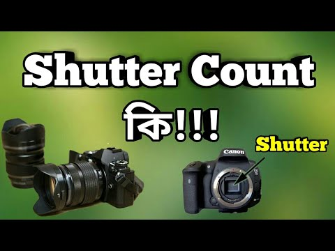 Dslr camera bangla tutorial