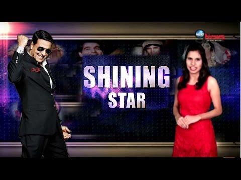 परांठे वाली गली से बॉलीवुड का सफर  |  Shining Star: Akshay Kumar, Various Untold Story