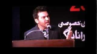 Quad-e-Azam Dekh Rahe Ho Pakistan -Farangi - Tribute to Habib Jalib [Exclusive]
