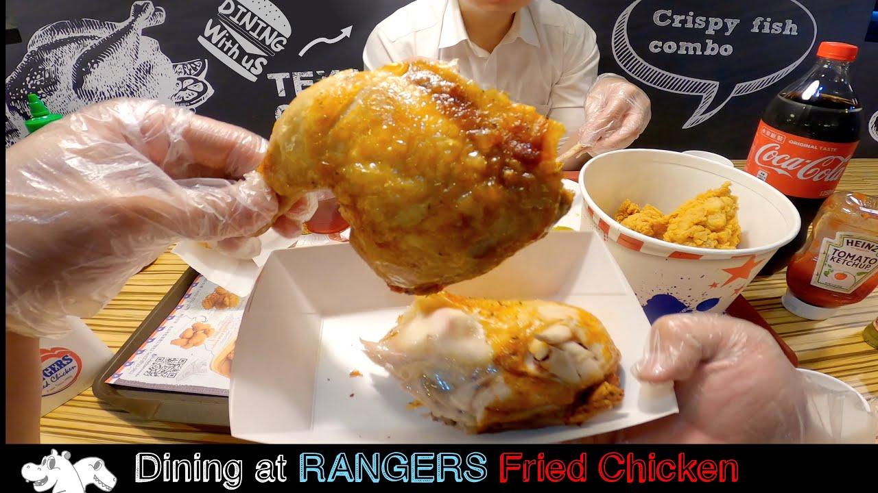 RANGERS Fried Chicken in Taiwan / 德州美墨炸雞店 100%美國南方口味炸雞 [No CopyRight Music]