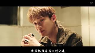 【MV繁中字】 EXO(엑소)– TEMPO