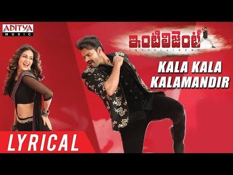 Kala Kala Kalamandir  Lyrical | Inttelligent Songs | Sai Dharam Tej, Lavanya Tripati | Thaman S