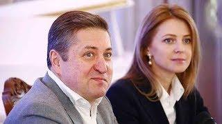 «Она свой выбор уже сделала»: Наталья Поклонская рассталась с мужем всего через год после свадьбы