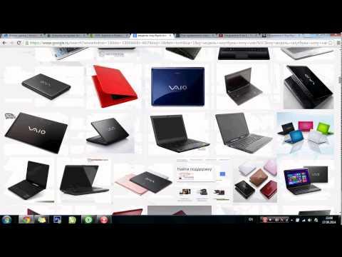 Установка драйверов на ноутбук SONY