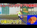 【野球】激ムズ!元高校球児がトレーニンググローブでマジ守備練習!