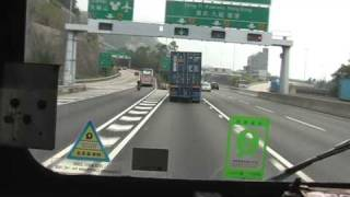 Repeat youtube video Hong Kong Bus KMB S3N281 @ 62X 九龍巴士 Dennis Dragon 行走三號幹線