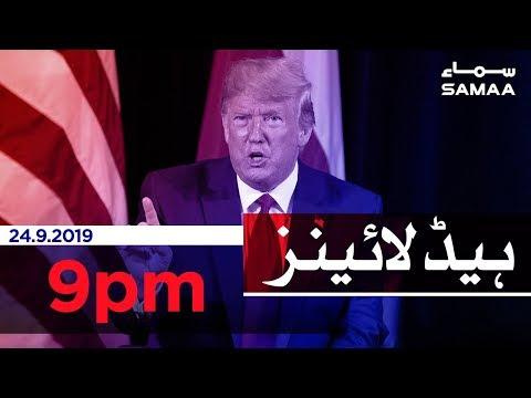 Samaa Headlines - 9PM - 24 September 2019