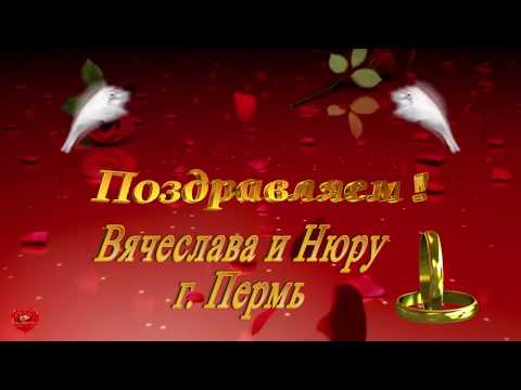 Лучшая Цыганская Свадьба г. Пермь