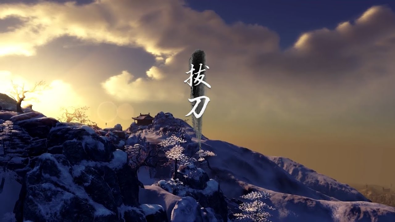 【倫桑原創】Lun Sang 拔刀 天涯明月刀原創系列【十二律出品】