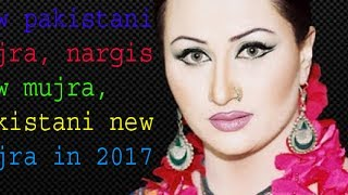 nargis local mujra in marriage pakistani new hot mujra new mujra in 2017