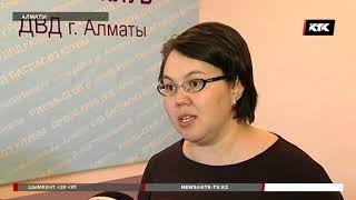 В Алматы детей учат избегать опасных ситуаций