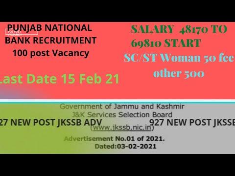 #Jkssb # PNB Recruitment 2021 100 Post Vacancy Salery 48170/69810 Per Month