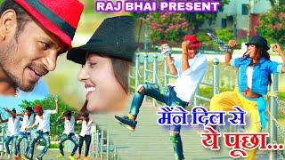 Maine Dil Se Ye Pucha || Nagpuri Sadri Nas Faad Dance || Raj Bhai and Khushi || Kumar Pritam