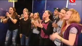 Украина мае талант 5 сезон - Команда 158 crew