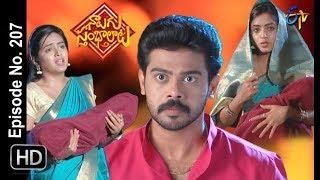 Naalugu Sthambalata  25th September 2019    Full Episode No 207   ETV Telugu