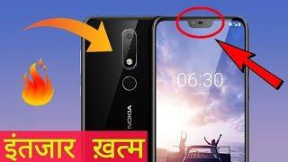 Finally Nokia X6 launch date Confirmed in India ! By Majedar Tech