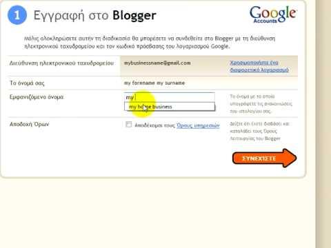 χρονολόγηση site plugin για Joomla Μέση χρονολόγηση