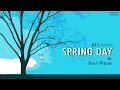 [Piano/Instrumental] BTS - 봄날 SPRING DAY