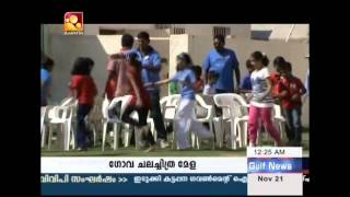Tharavadu Riyadh Sports Event 2012 Amrita Gulf News