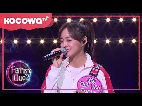 [Fantastic Duo2] Ep 33_Gugudan Se-jeong covering Ailee's song
