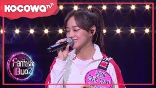Video [Fantastic Duo2] Ep 33_Gugudan Se-jeong covering Ailee's song download MP3, 3GP, MP4, WEBM, AVI, FLV April 2018