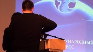 Борисенко Л.Н. Доклад на мн конгрессе Здоровый Мир - здоровый Человек (16.09) - 00261