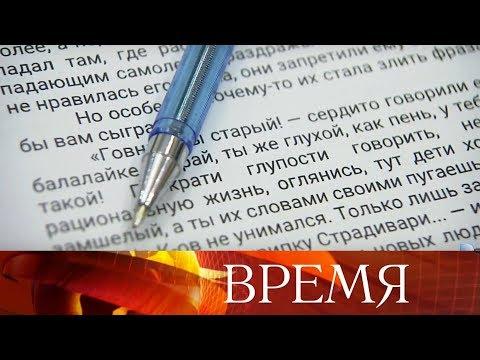 В Татарстане выражения из подворотни попали в задания для школьной олимпиады по литературе.