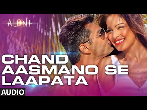 'Chand Aasmano Se Laapata' FULL AUDIO Song | Alone | Bipasha Basu | Karan Singh Grover