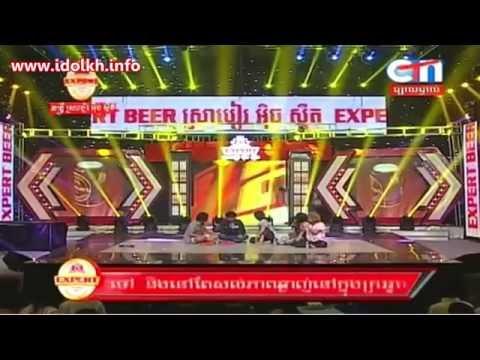 Pro  Khmer Comedy, Pekmi Comedy, បានតែមាត់, Ban Te Mot,