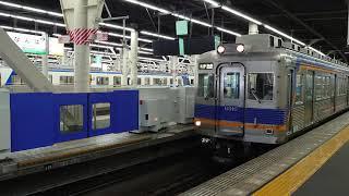 南海なんば駅1番のりば 6000系(6915+6019編成)各停河内長野行発車