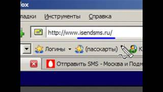 Как отправить бесплатное смс через интернет.(ПЕРЕХОДИ ..., 2013-11-30T12:00:04.000Z)