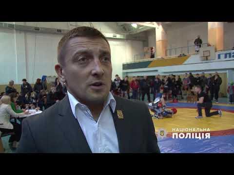 Поліція Луганщини: 12_11_2018_За підтримки поліції Луганщини відбувся перший обласний Чемпіонат з панкратіону