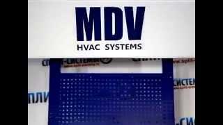 Кондиционеры MIDEA  MDV Купить кондиционер в Молдове(, 2014-12-03T18:30:45.000Z)