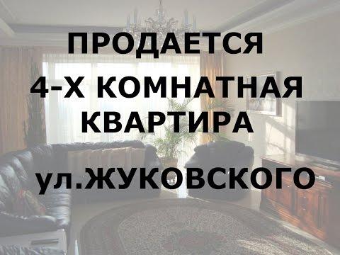 Аренда квартир посуточно в Кирове - как снять квартиру на