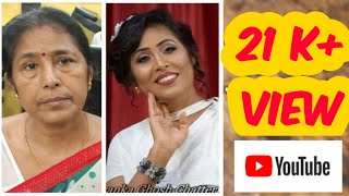 Old to Young  Makeup Transformation  | Amazing work of Riyanka Ghosh Chatterjee |