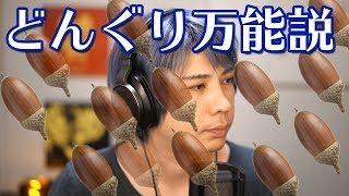 川村のチャンネル登録お願いします!!:http://goo.gl/AN4skP 毎日21時~...