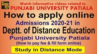 How to apply for admission in Distance Education Punjabi University Patiala | Admissions | dccpbi
