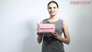 Клатч DUE OMBRE/ Обзоры женских сумок от Domani.ru/ Настоящие итальянские сумки и аксессуары