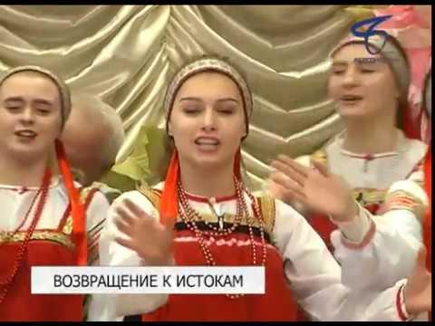 В 41-й школе Белгорода провели конкурс фольклорно- этнографических коллективов