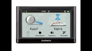 Garmin Nuvi 52LM - Реальный тест (4k)