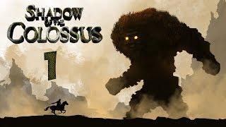 Shadow of the Colossus. Прохождение. Часть 1 (Первый колосс)