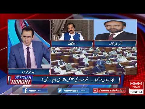 Pakistan Tonight - Monday 29th June 2020