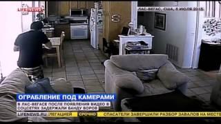 ограбление в прямом эфире
